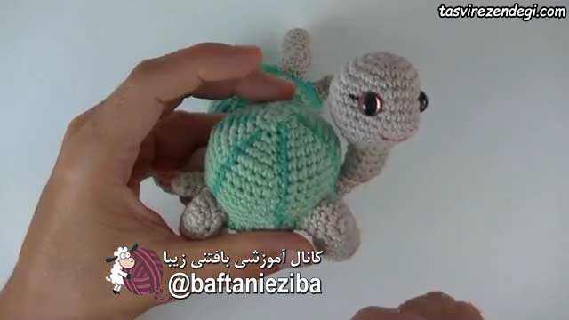 آموزش بافت لاکپشت با قلاب
