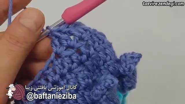 آموزش بافت اسکاج گل قلاب بافی
