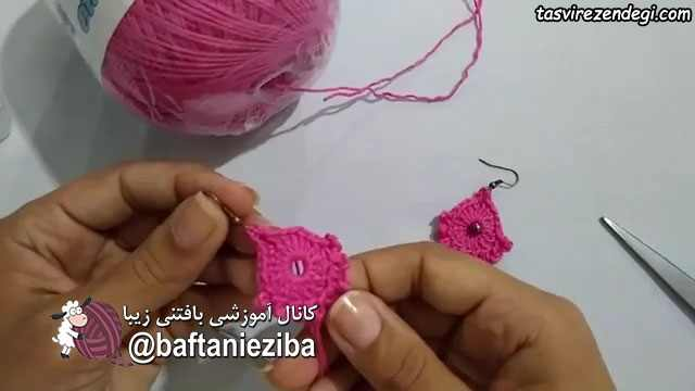 آموزش بافت گوشواره ساده قلاب بافی