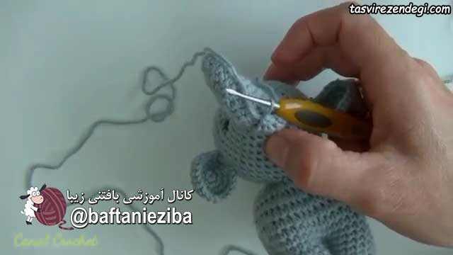 آموزش بافت عروسک فیل قلاب بافی