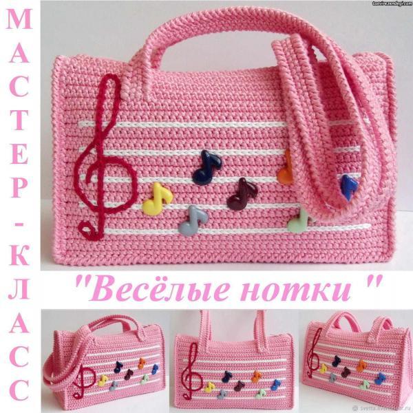 کیف زنانه قلاب بافی تزیین شده با دکمه