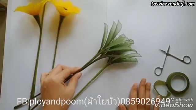 آموزش ساخت گل آفتابگردان امریکایی با جوراب
