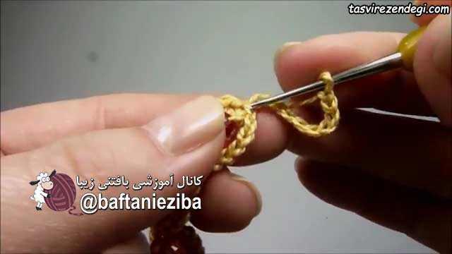 آموزش بافت دستبند ساده قلاب بافی