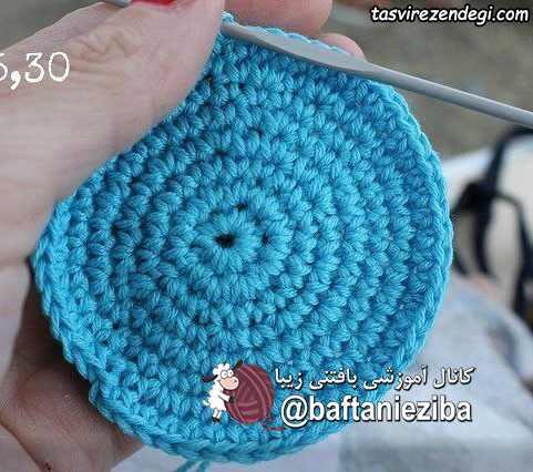آموزش بافت کیف کوچک قلاب بافی