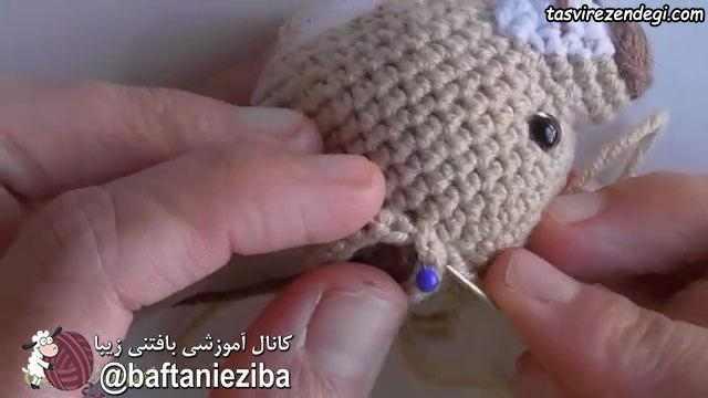 آموزش بافت عروسک شیر با قلاب