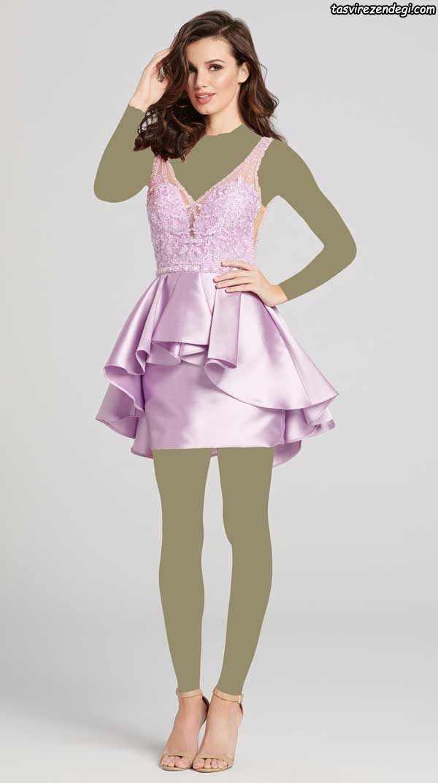 لباس مجلسی کوتاه دخترانه یاسی رنگ