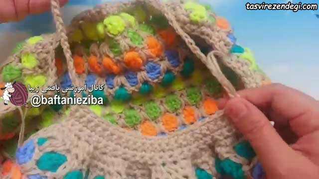 بافت کیف دستی زنانه با قلاب
