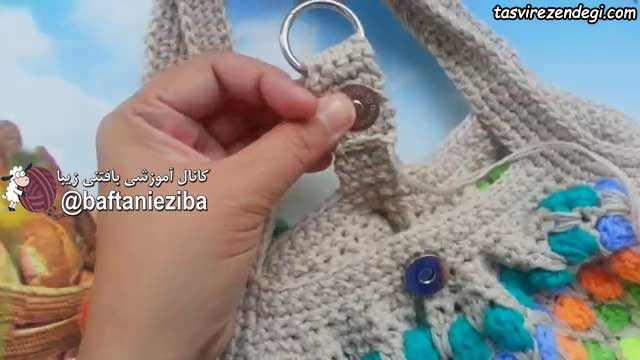 آموزش بافت کیف دستی قلاب بافی