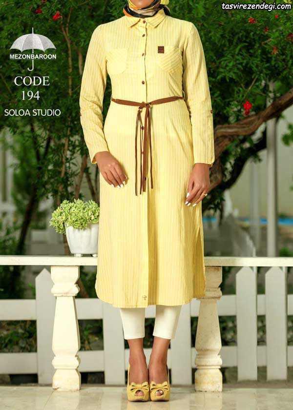 مدل مانتو اسلامی زرد