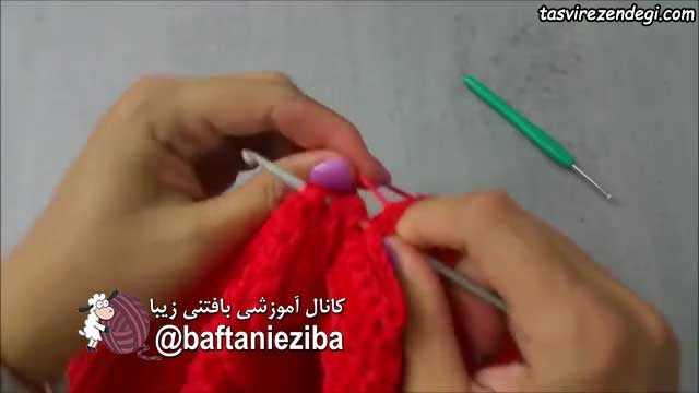 آموزش بافت کیف با قلاب , بافت کیف با مکرومه