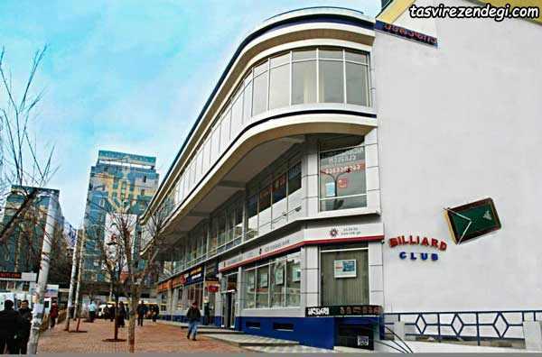مرکز خرید اوراسیا