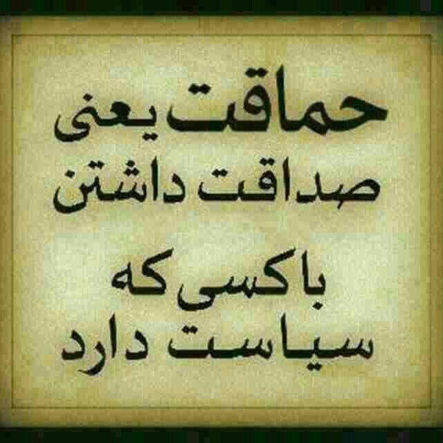عکس نوشته جملات سنگین تیکه دار