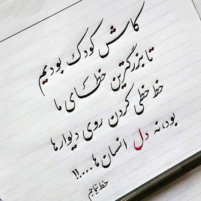 جملات تیکه دار سنگین خفن