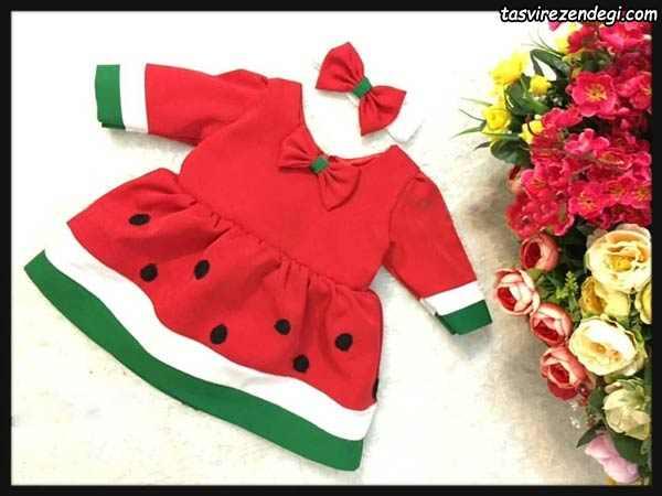 لباس شب یلدا بچگانه