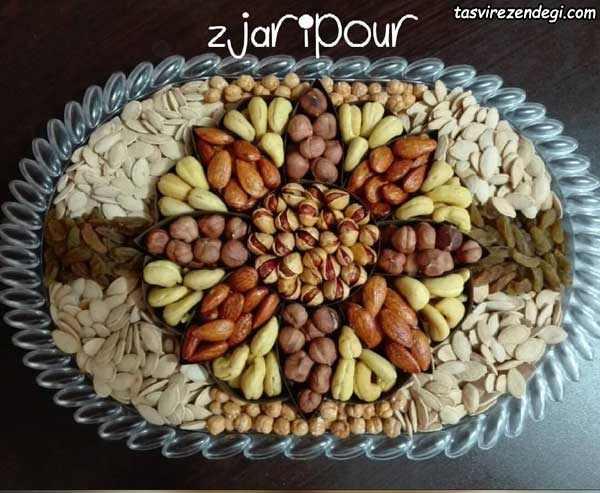 تزیین آجیل عید
