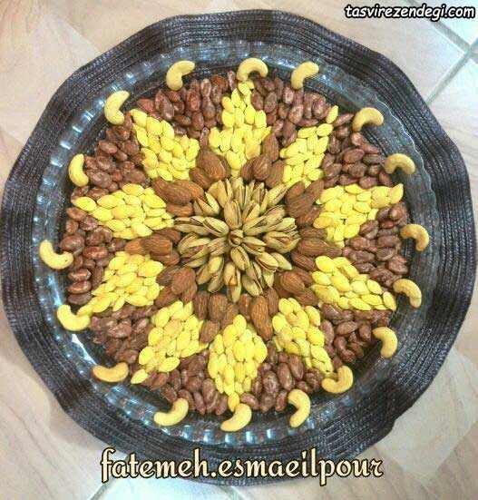 تزئین آجیل عید