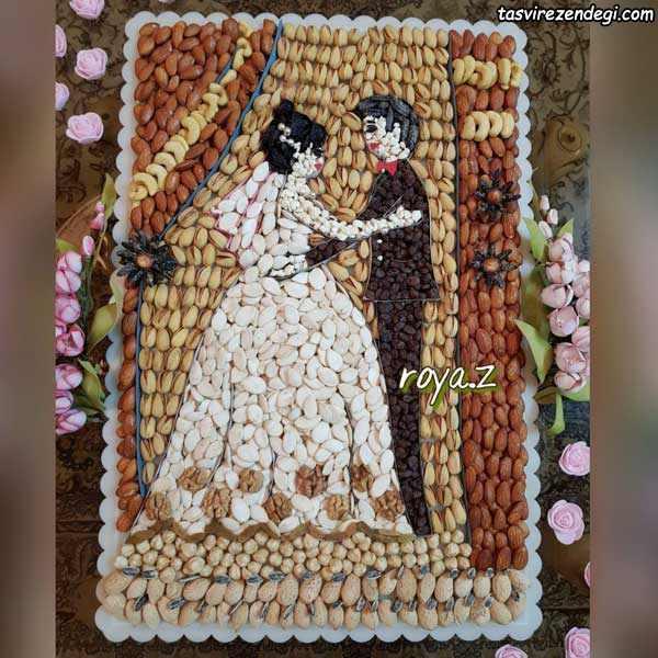 تزیین آجیل یلدایی شکل عروس داماد