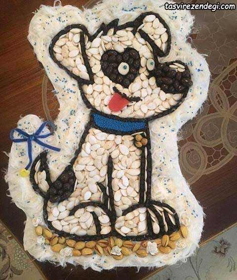 تزئین آجیل شب یلدا به شکل سگ