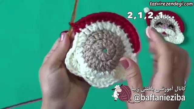 آموزش بافت موتیف بابانوئل قلاب بافی