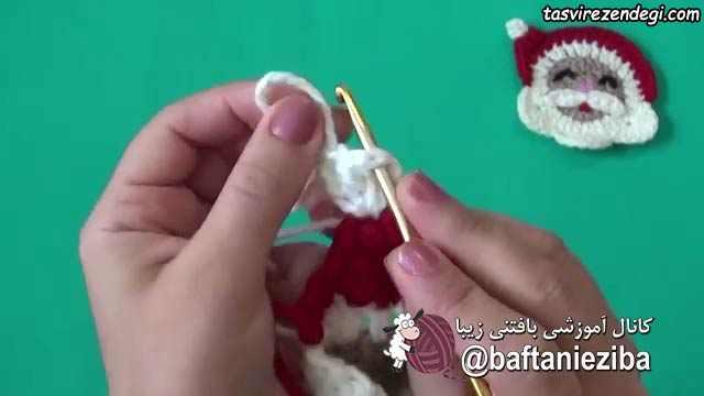 آموزش بافت مگنت بابانوئل قلاب بافی