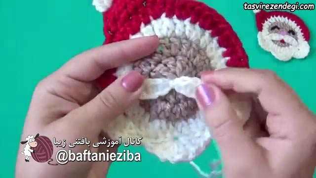 آموزش بافت بابانوئل تزیین درخت کریسمس
