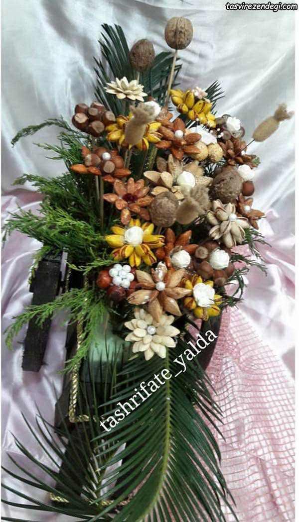 تزیین آجیل یلدایی عروس