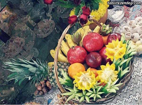 میوه آرایی یلدایی عروس