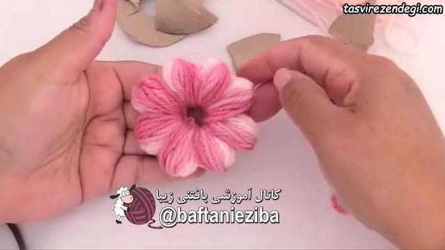 آموزش ساخت گل کاموایی