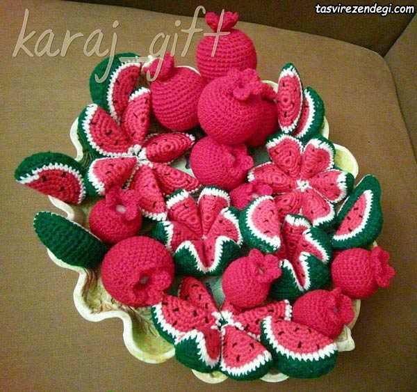 انار هندوانه قلاب بافی