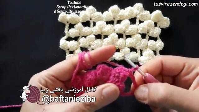 آموزش بافت شال باغ گل سه بعدی