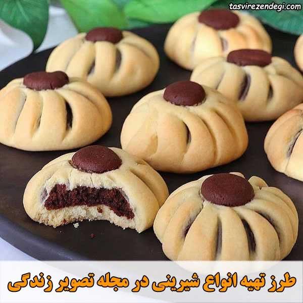 طرز تهیه انواع شیرینی در مجله تصویر زندگی