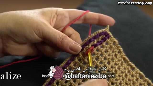 آموزش بافت قالیچه قلاب بافی