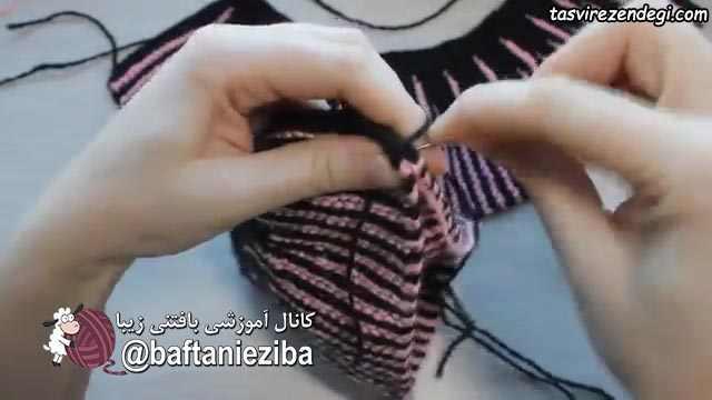 آموزش بافت پاپوش دو رنگ میل بافی