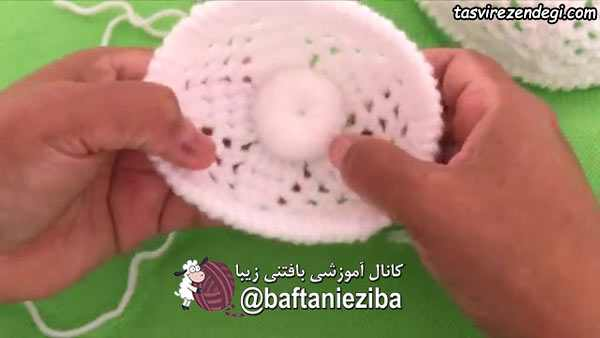 آموزش بافت جام هفت سین قلاب بافی