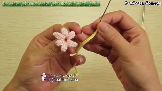 آموزش بافت شاخه سنبل قلاب بافی