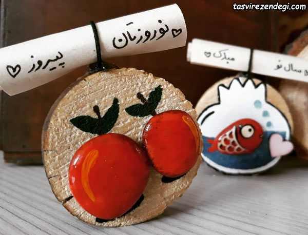 تبریک خاص عید نوروز 1400