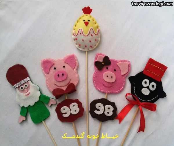 گیفت عید نوروز 98 سال خوک