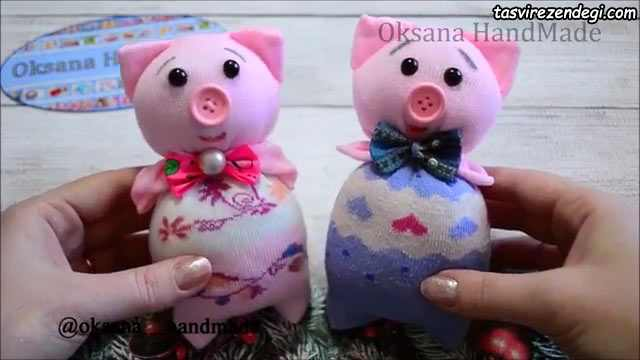 آموزش دوخت عروسک خوک جورابی