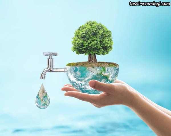 کاهش مصرف انرژِی صرفه جویی در آب