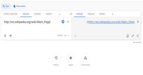 مترجم گوگل , گوگل ترنسلیت , google translate