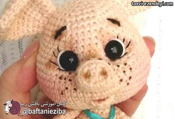 بافت عروسک خوک قلاب بافی