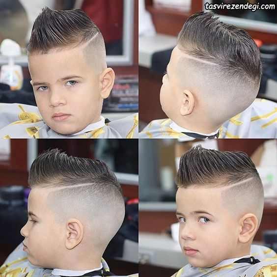 مدل موی پسر بچه