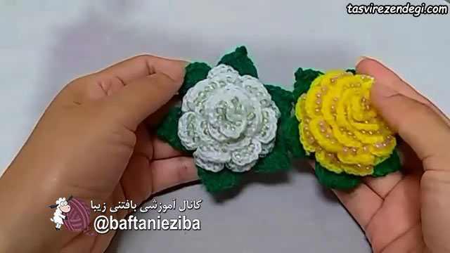 آموزش بافت گل رز قلاب بافی