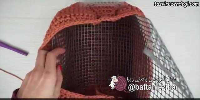 آموزش بافت کیف دستی زنانه