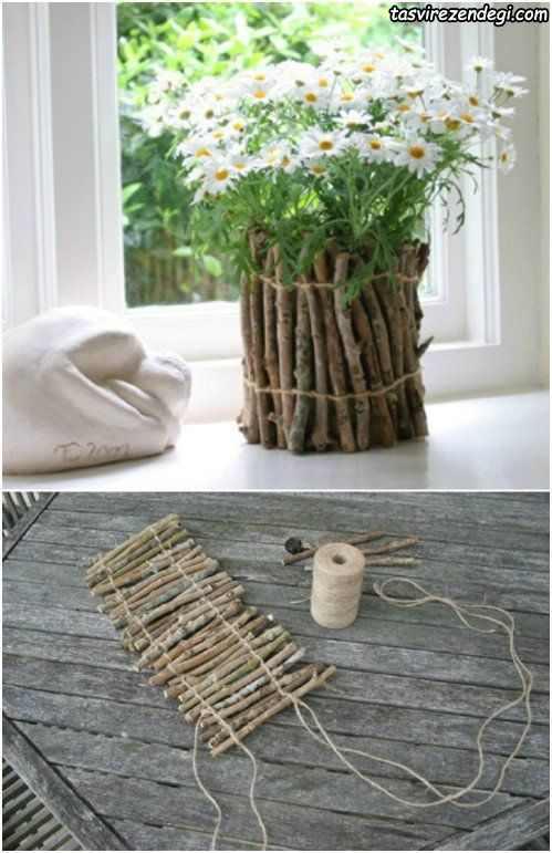 تزیین گلدان با چوب