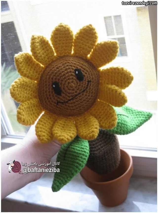 بافت گل آفتابگردان خندان با قلاب