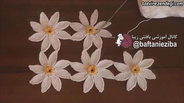 رومیزی قلاب بافی با موتیف گل