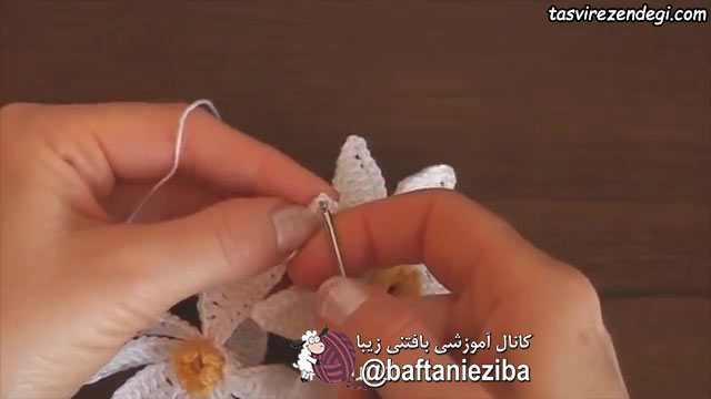 آموزش بافت رومیزی گل یاس قلاب بافی