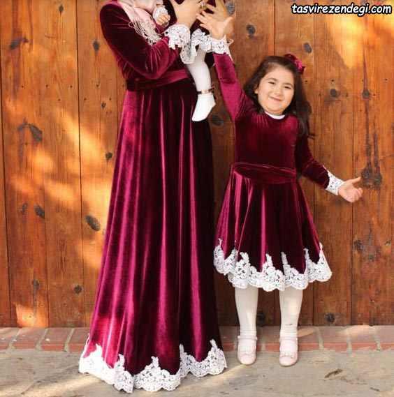 لباس مخمل ست مادر دختر مجلس مختلط