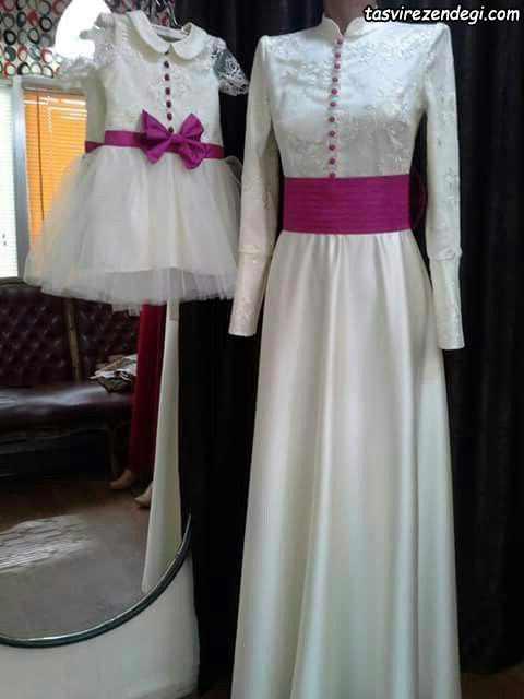 لباس ست مادر دختر مجلسی مختلط